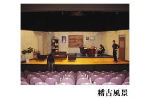 舞台美術完成!